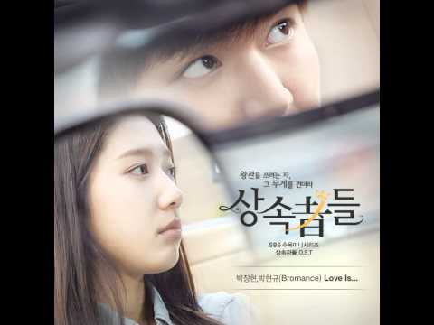 [Audio] Park Jang Hyun & Park Hyun Kyu - Love Is... (Acoustic Version)
