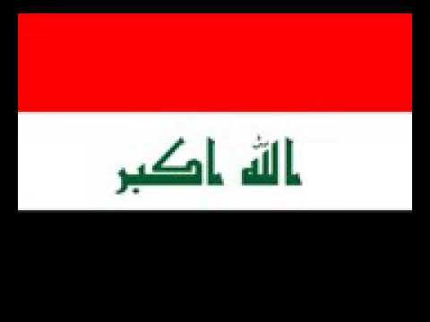 Mp3 Id3 ن شاالله ماكو فرق بين بحرين والعراق بس لا تحجون