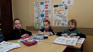 Classroom Demos