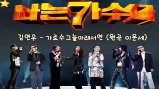 K POP - 40 Lagu lawas korea terbaik