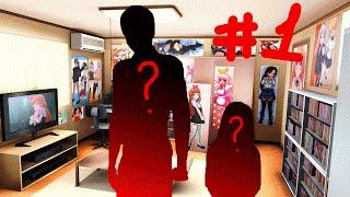 Sims 4 - Братик и Сестра Лоли