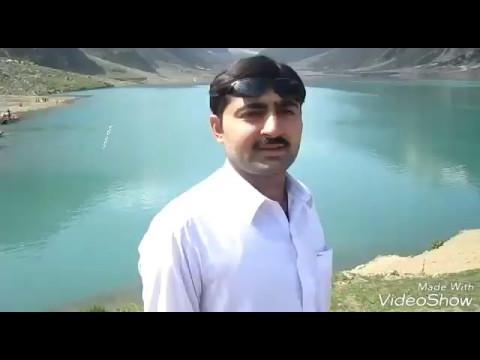jheel saiful malok naran visit with friends 2017 saiful malok jhel  2016 beautiful place in pakistan