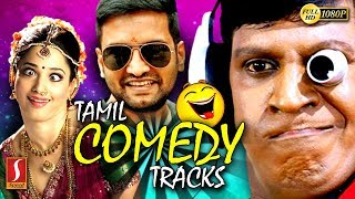 Tamil Non Stop Funny Scenes Tamil Movie Funny Scenes Tamil Movies Tamil New Movie Comedy HD 1080