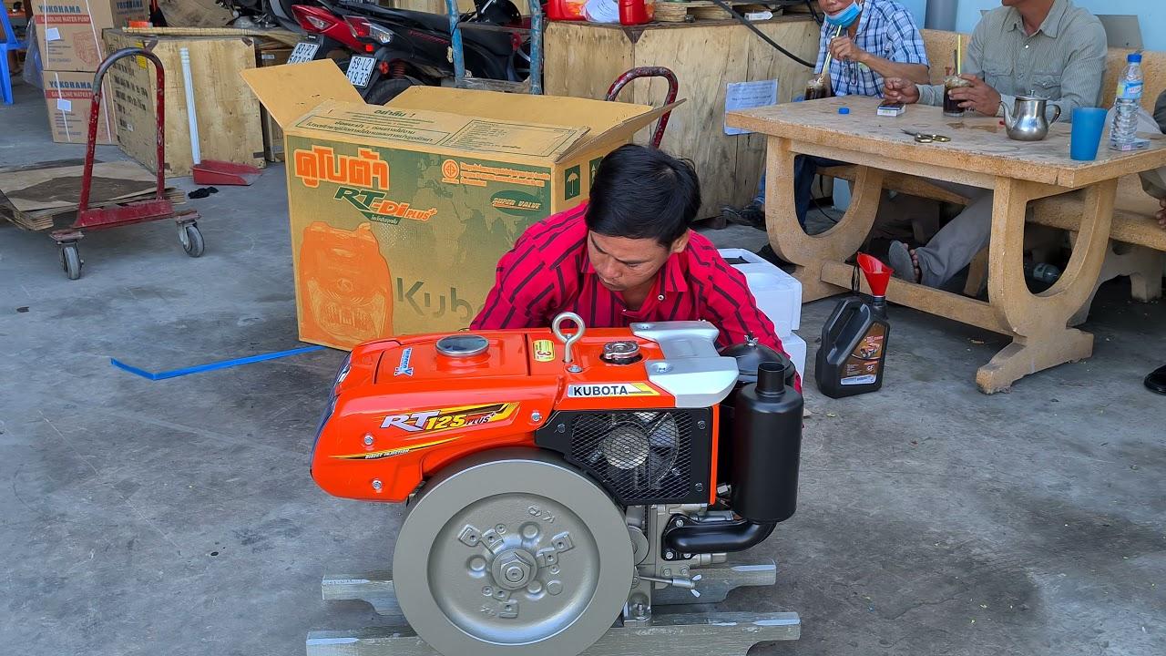 Kubota RT 125 plus + made in Thailand 0886356707