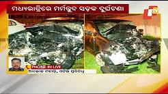 Engineer, Merchant Navy Officer Among 3 Killed In Bhubaneswar Road Mishap
