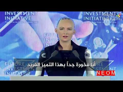 هغه «روبوټ» چې سعودي ورته تابعیت ورکړی (ويډيو)