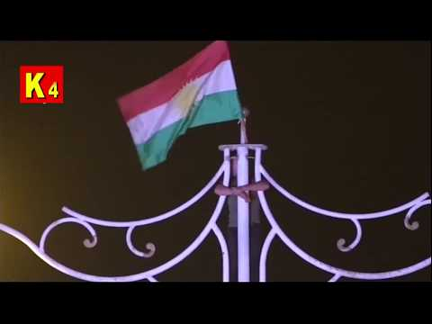 الحشد الشعبي والتركمان داخل كركوك ينزلون علم كوردستان