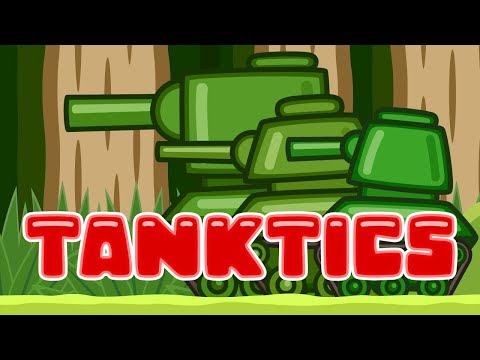Soviet Tanks All Episodes Of Tanktics. Cartoons About Tanks