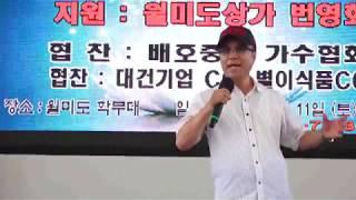 한창열 (어매 원곡나훈아) 제9회 가요 신인 본선대회