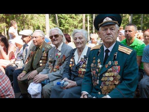 Фронтовики Кыргызстана и России увиделись впервые с 1945 года