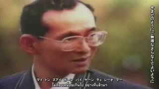 [MV Subtitle] ของขวัญจากก้อนดิน - ธงไชย แมคอินไตย์ (Japanese Sub)