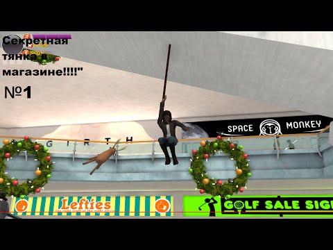 Игры Золушка флеш игры на OnlineGuru
