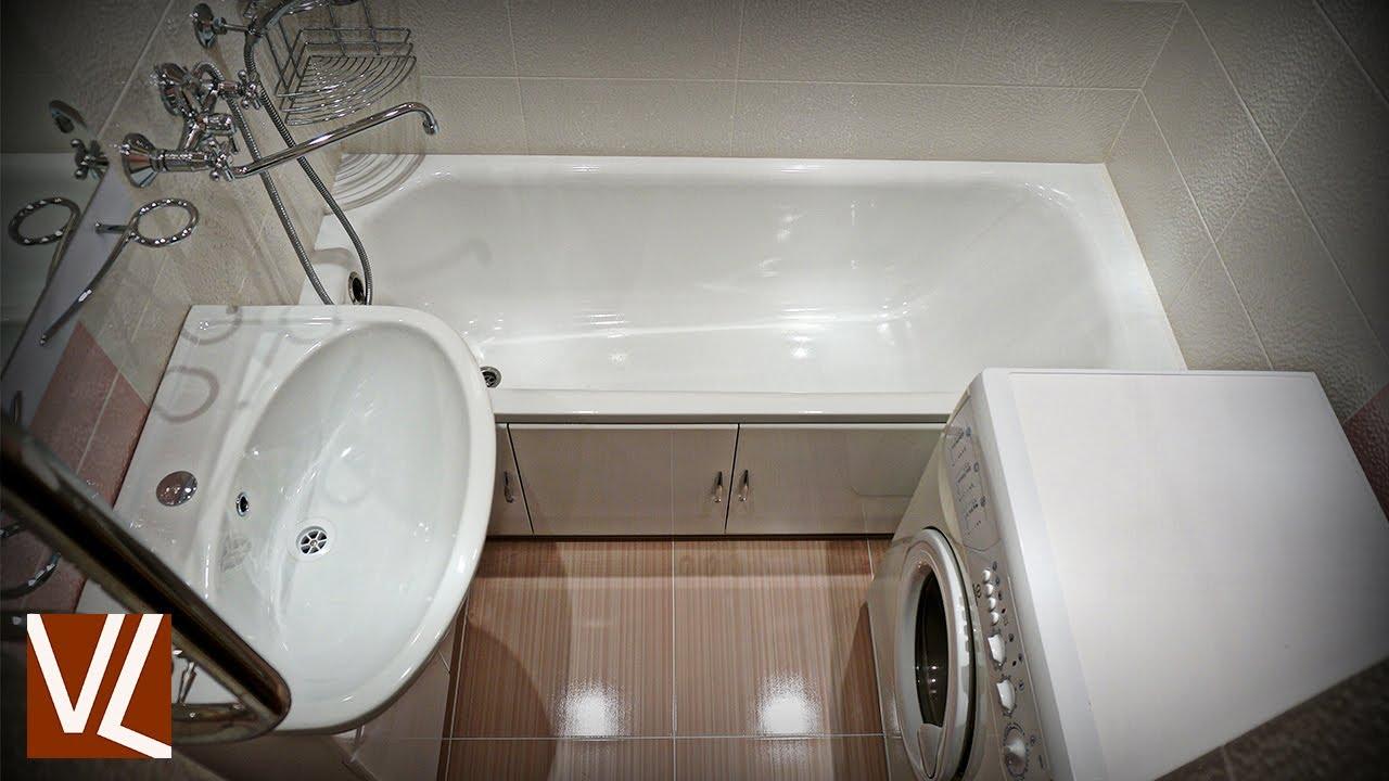 Ремонт ванной эконом класса!!! - YouTube