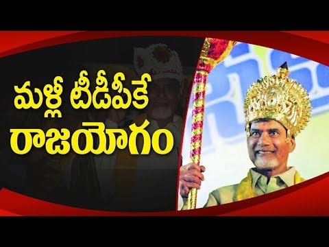 Lokniti CSDS Survey Says TDP Wins in AP Elections 2019 | ABN Telugu