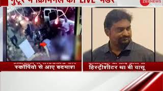 Download Video Andhra Pradesh: 'Live' murder of criminal in Guntur   गुंटूर में क्रिमिनल का 'लाइव' मर्डर MP3 3GP MP4