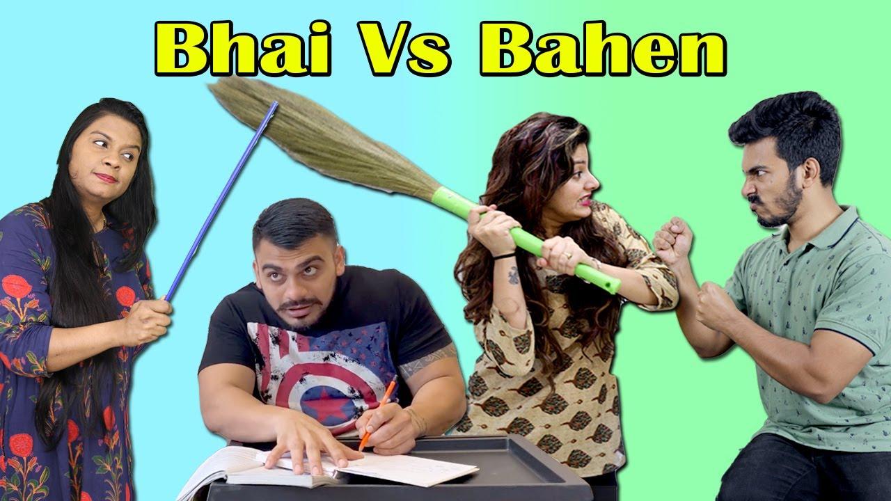 Bhai Aur Bahen Ki Masti | Every Brother -Sister | 4 Heads