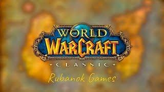 World Of Warcraft Classic: Нежить прист 13+ лвл! #5.