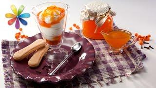 Вкусные витаминные заготовки из облепихи! – Все буде добре. Выпуск 689 от 19.10.15