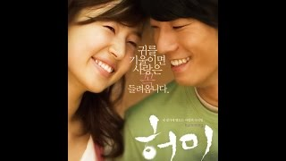 Video Korean Sad Movie Humming Subtitle Indonesia download MP3, 3GP, MP4, WEBM, AVI, FLV November 2018