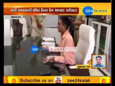 Jamnagar: GET OUT, says Collector to three Congress MLAs - Zee 24 Kalak