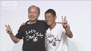 ZOZO創業者・前沢氏が社長退任 何を語った3(19/09/12)