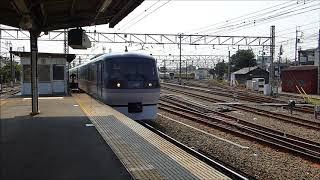 【西武新宿線】上石神井駅の風景 Scenery of Kami-Shakujii station in Tokyo Japan.