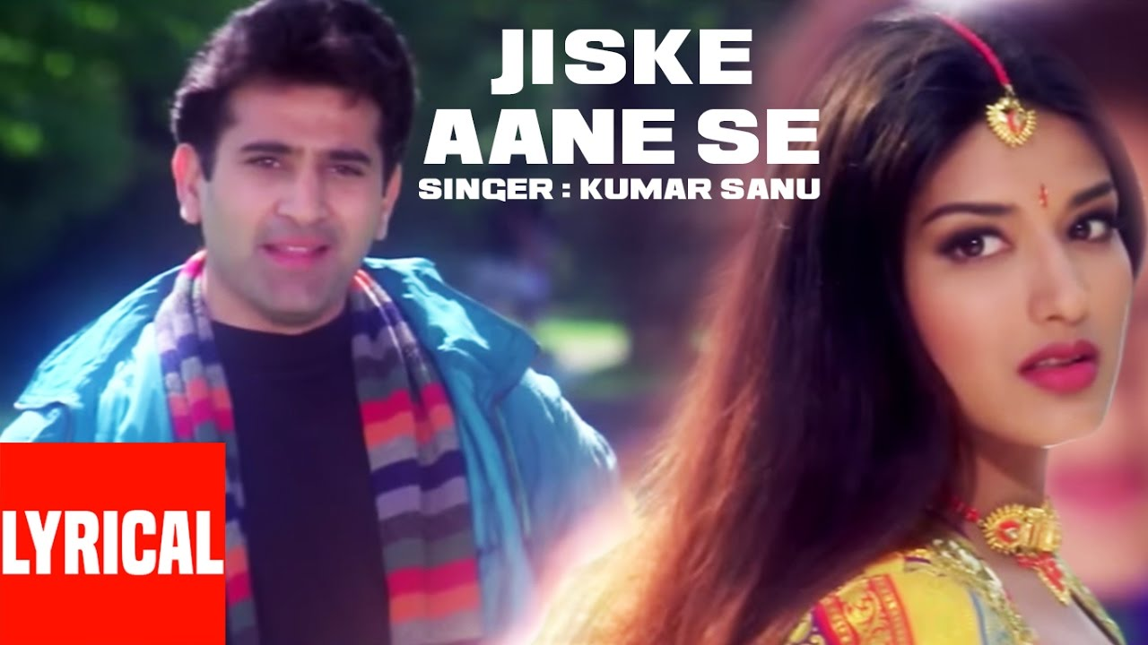 din dhale dil jale song