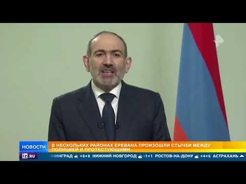 На грани новой революции: в Ереване продолжаются протесты оппозиции