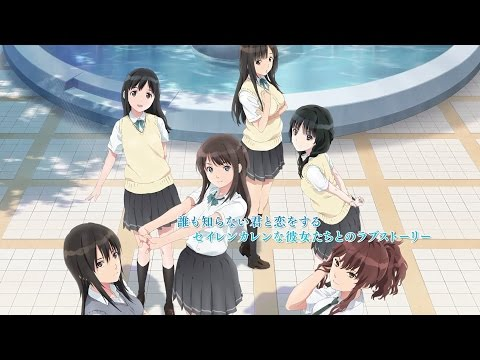 TVアニメ「セイレン」第一弾PV