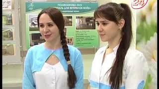 Молодые специалисты Госпиталя для ветеранов войн