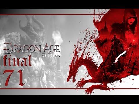 Прохождение Dragon Age: Origins - часть 71:Дух и Пламя (Финал)