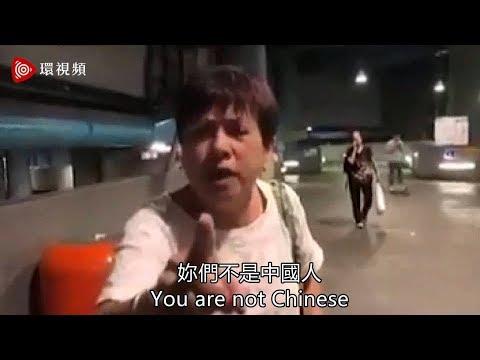 Hong Kong residents say no to violence!