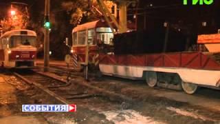 Замена трамвайных рельсов в Самаре продолжается