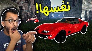 محاكي اليوتيوبرز #4 | شريت سيارة أحلامي! Streamer Life Simulator
