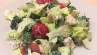 Салат из курицы и авокадо. Диетический рецепт.