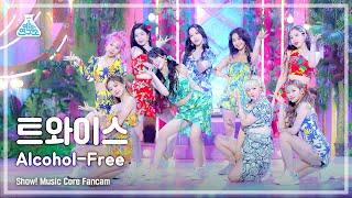 [예능연구소 4K] 트와이스 직캠 'Alcohol-Free' (TWICE FanCam) @Show!MusicCore 210612