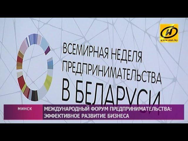 Банк развития с начала года профинансировал проекты предпринимателей на 85 миллионов рублей