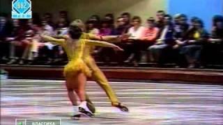 Jane Torvill & Christopher Dean, 1982, Berlin