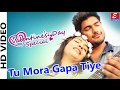 Valentine Odia Music Rap Video Lucky Satpathy and Aarohi Ajita HD Videos
