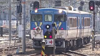 観光列車「瀬戸内マリンビュー」 広島駅入線