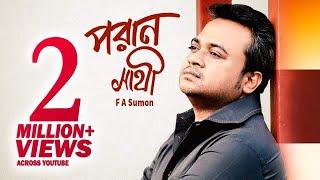 Poran Sathi | F A Sumon | Sahriar Rafat | Bangla New Song 2018