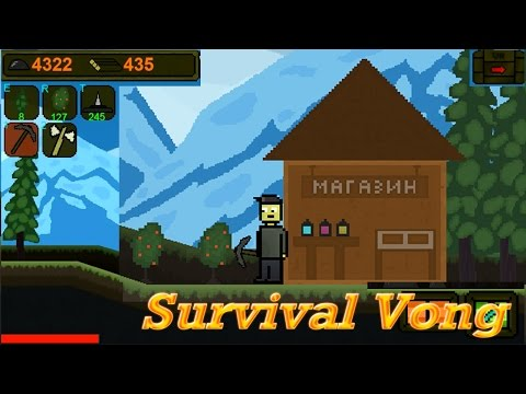 Моя игра в Construct 2 (Для андроид) Survival Vong