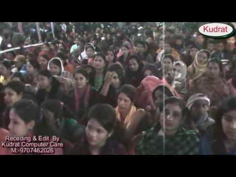Dur Akashor Tora Reksh Riyan in Kacharua...