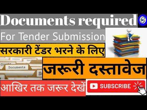 सरकारी टेंडर भरने के लिए जरुरी दस्तावेज । Documents Required for Tender submission
