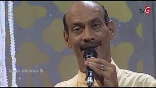 Gee Mathaka with Ishaq Beig ( 11-05-2017 ) Thumbnail