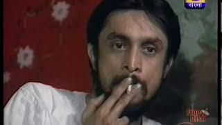 Juta Abishkar Pdf