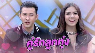 ย้อนฟัง หมอลักษณ์ ฟันธง! คู่รักใหม่ปลามัน จ๊ะ - แจ็ค ใช่คู่แท้หรือไม่ l ทอล์คทะลุดาว l ThairathTV