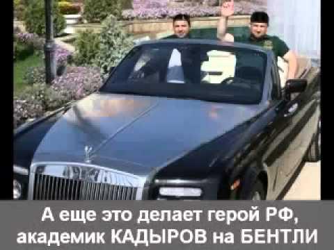 Банда приморского края.