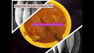 Mangalorean Mackerel Curry recipe| Indian Fish Curry| Bangude Rassa (Kodakeneyda) Recipe