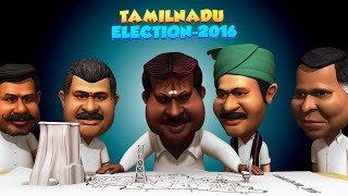Tamilnadu Election 2016 Animation Part - 3